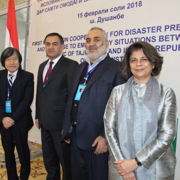 First Meeting on Cooperation for Disaster Preparedness and Response to Emergency Situations between Republic of Tajikistan and Islamic Republic of Afghanistan